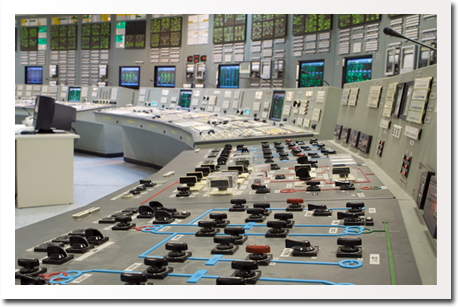 airspace control room